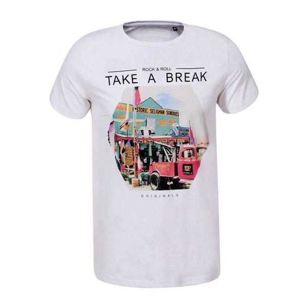 T-shirt-Take-a-Break-575769